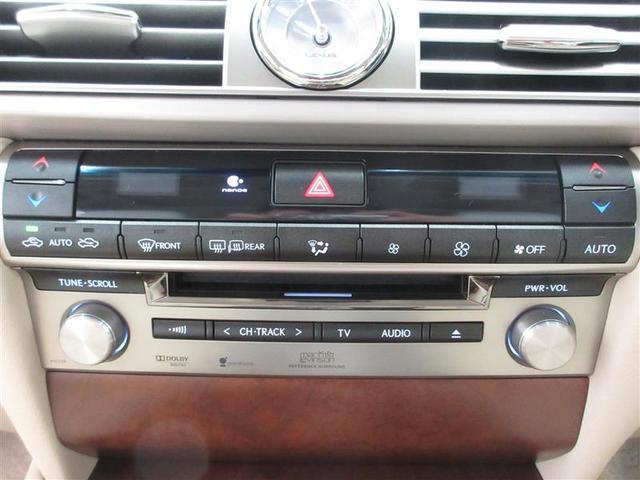LS600hL 4WD 革シート サンルーフ フルセグ HDDナビ DVD再生 後席モニター バックカメラ 衝突被害軽減システム ETC LEDヘッドランプ 記録簿(13枚目)