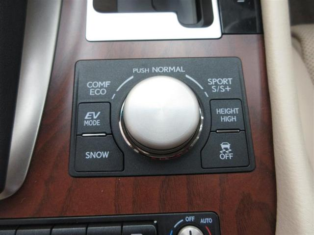 LS600hL 4WD 革シート サンルーフ フルセグ HDDナビ DVD再生 後席モニター バックカメラ 衝突被害軽減システム ETC LEDヘッドランプ 記録簿(15枚目)