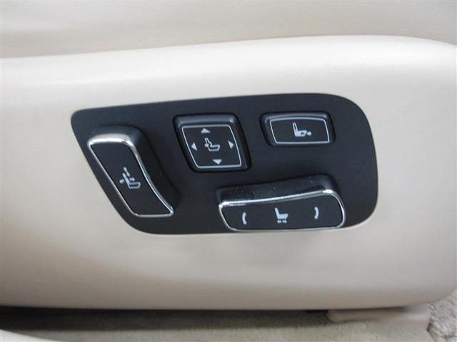 LS600hL 4WD 革シート サンルーフ フルセグ HDDナビ DVD再生 後席モニター バックカメラ 衝突被害軽減システム ETC LEDヘッドランプ 記録簿(17枚目)