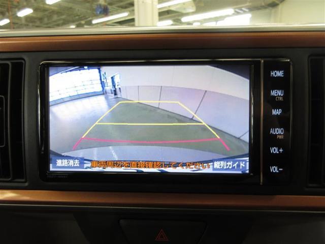 モーダ 4WD フルセグ DVD再生 バックカメラ 衝突被害軽減システム LEDヘッドランプ アイドリングストップ(10枚目)
