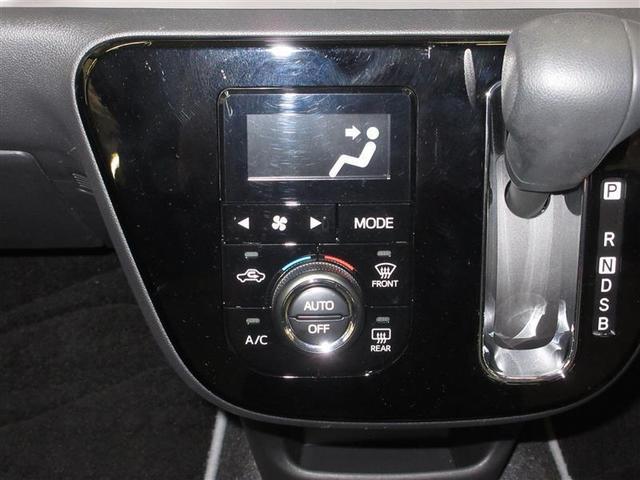 モーダ 4WD フルセグ DVD再生 バックカメラ 衝突被害軽減システム LEDヘッドランプ アイドリングストップ(11枚目)