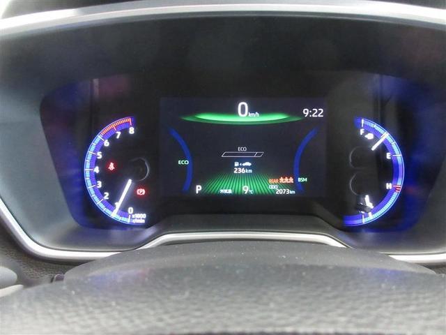 G スタイルパッケージ 4WD ミュージックプレイヤー接続可 バックカメラ 衝突被害軽減システム ETC LEDヘッドランプ 記録簿(8枚目)