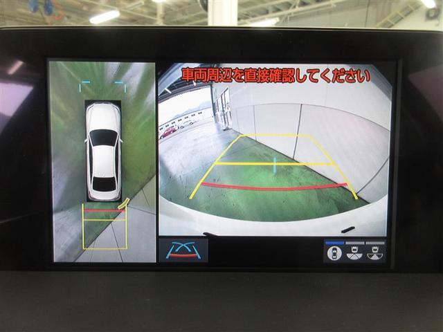 G-エグゼクティブ Four 4WD 革シート フルセグ メモリーナビ DVD再生 ミュージックプレイヤー接続可 バックカメラ 衝突被害軽減システム ETC LEDヘッドランプ(8枚目)