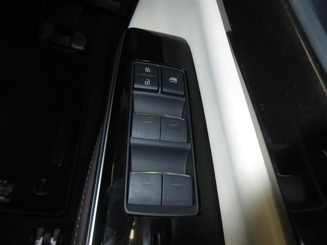G-エグゼクティブ Four 4WD 革シート フルセグ メモリーナビ DVD再生 ミュージックプレイヤー接続可 バックカメラ 衝突被害軽減システム ETC LEDヘッドランプ(13枚目)