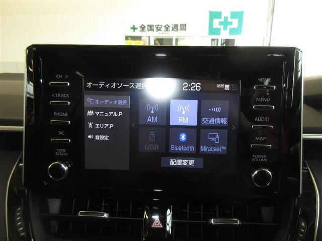 G スタイルパッケージ メモリーナビ ミュージックプレイヤー接続可 バックカメラ 衝突被害軽減システム LEDヘッドランプ 記録簿 アイドリングストップ(9枚目)