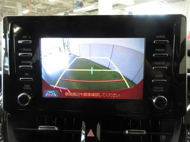 G スタイルパッケージ メモリーナビ ミュージックプレイヤー接続可 バックカメラ 衝突被害軽減システム LEDヘッドランプ 記録簿 アイドリングストップ(10枚目)
