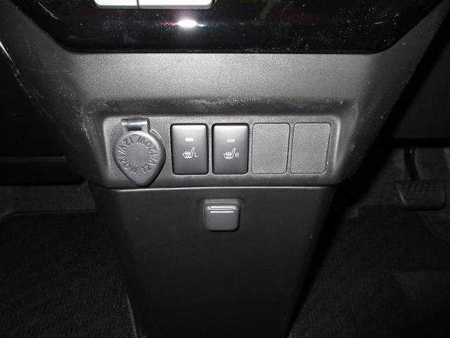 カスタムG 4WD フルセグ メモリーナビ ミュージックプレイヤー接続可 バックカメラ 衝突被害軽減システム 両側電動スライド LEDヘッドランプ アイドリングストップ(14枚目)
