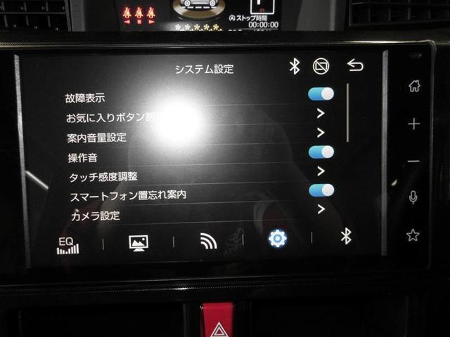 G フルセグ メモリーナビ ミュージックプレイヤー接続可 バックカメラ 衝突被害軽減システム 両側電動スライド LEDヘッドランプ 記録簿 アイドリングストップ(9枚目)