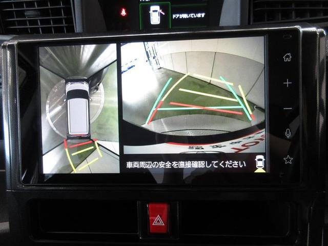 G フルセグ メモリーナビ ミュージックプレイヤー接続可 バックカメラ 衝突被害軽減システム 両側電動スライド LEDヘッドランプ 記録簿 アイドリングストップ(10枚目)