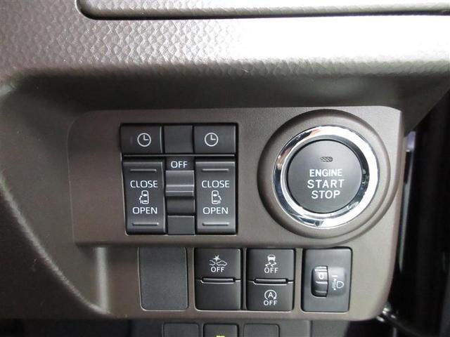 G フルセグ メモリーナビ ミュージックプレイヤー接続可 バックカメラ 衝突被害軽減システム 両側電動スライド LEDヘッドランプ 記録簿 アイドリングストップ(13枚目)