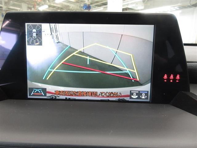 G Four 4WD フルセグ メモリーナビ DVD再生 ミュージックプレイヤー接続可 バックカメラ 衝突被害軽減システム ETC LEDヘッドランプ(10枚目)