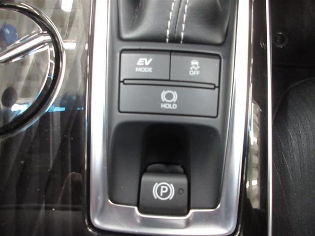 G Four 4WD フルセグ メモリーナビ DVD再生 ミュージックプレイヤー接続可 バックカメラ 衝突被害軽減システム ETC LEDヘッドランプ(13枚目)