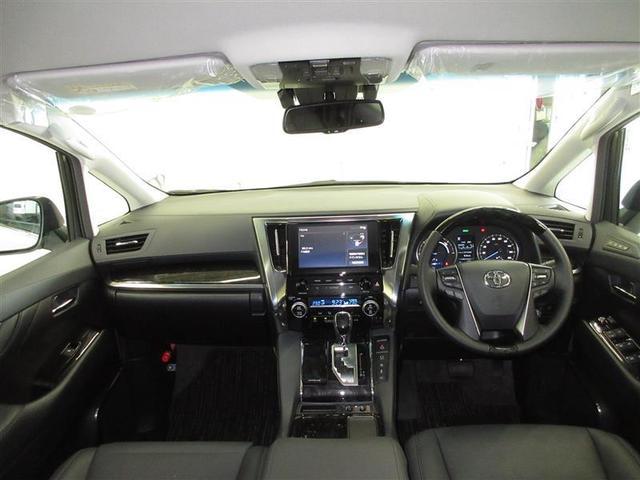 ZR Gエディション 4WD メモリーナビ ミュージックプレイヤー接続可 バックカメラ 衝突被害軽減システム LEDヘッドランプ 乗車定員7人 3列シート 記録簿(6枚目)