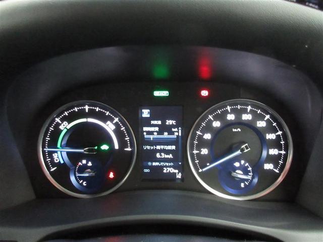 ZR Gエディション 4WD メモリーナビ ミュージックプレイヤー接続可 バックカメラ 衝突被害軽減システム LEDヘッドランプ 乗車定員7人 3列シート 記録簿(8枚目)
