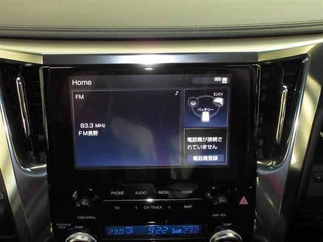 ZR Gエディション 4WD メモリーナビ ミュージックプレイヤー接続可 バックカメラ 衝突被害軽減システム LEDヘッドランプ 乗車定員7人 3列シート 記録簿(9枚目)