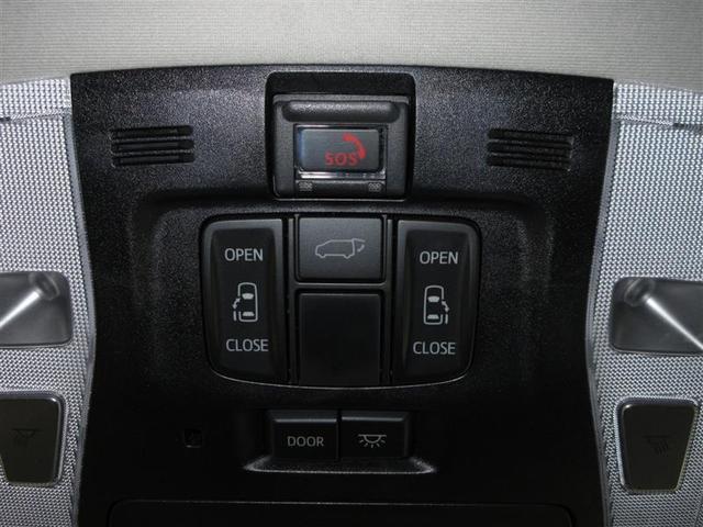 ZR Gエディション 4WD メモリーナビ ミュージックプレイヤー接続可 バックカメラ 衝突被害軽減システム LEDヘッドランプ 乗車定員7人 3列シート 記録簿(10枚目)