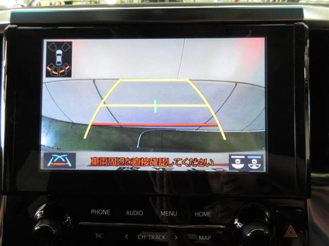 ZR Gエディション 4WD メモリーナビ ミュージックプレイヤー接続可 バックカメラ 衝突被害軽減システム LEDヘッドランプ 乗車定員7人 3列シート 記録簿(11枚目)