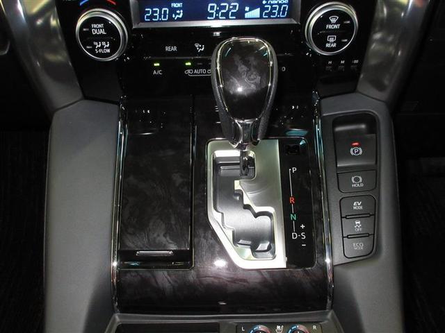 ZR Gエディション 4WD メモリーナビ ミュージックプレイヤー接続可 バックカメラ 衝突被害軽減システム LEDヘッドランプ 乗車定員7人 3列シート 記録簿(13枚目)