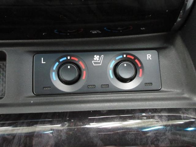 ZR Gエディション 4WD メモリーナビ ミュージックプレイヤー接続可 バックカメラ 衝突被害軽減システム LEDヘッドランプ 乗車定員7人 3列シート 記録簿(15枚目)