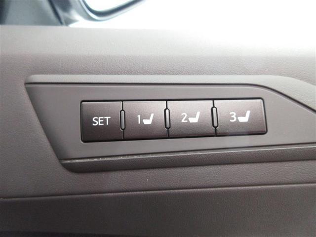 ZR Gエディション 4WD メモリーナビ ミュージックプレイヤー接続可 バックカメラ 衝突被害軽減システム LEDヘッドランプ 乗車定員7人 3列シート 記録簿(18枚目)