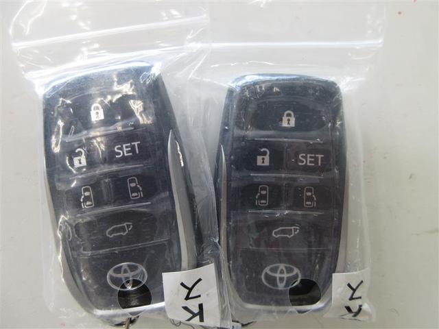 ZR Gエディション 4WD メモリーナビ ミュージックプレイヤー接続可 バックカメラ 衝突被害軽減システム LEDヘッドランプ 乗車定員7人 3列シート 記録簿(19枚目)