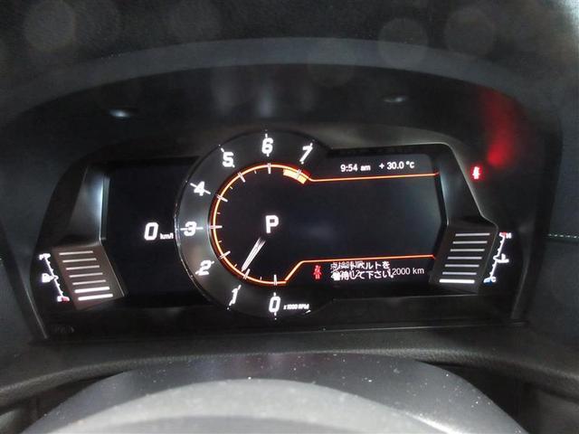 RZ 革シート フルセグ メモリーナビ バックカメラ 衝突被害軽減システム ETC LEDヘッドランプ アイドリングストップ(8枚目)