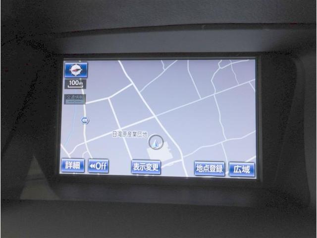 RX450h 4WD 革シート フルセグ HDDナビ DVD再生 ミュージックプレイヤー接続可 バックカメラ ETC ドラレコ LEDヘッドランプ ワンオーナー(8枚目)
