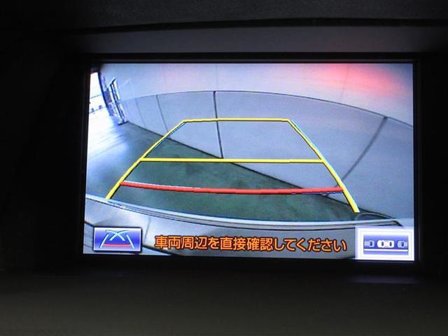 RX450h 4WD 革シート フルセグ HDDナビ DVD再生 ミュージックプレイヤー接続可 バックカメラ ETC ドラレコ LEDヘッドランプ ワンオーナー(9枚目)