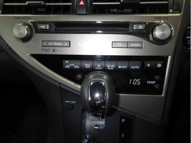 RX450h 4WD 革シート フルセグ HDDナビ DVD再生 ミュージックプレイヤー接続可 バックカメラ ETC ドラレコ LEDヘッドランプ ワンオーナー(10枚目)