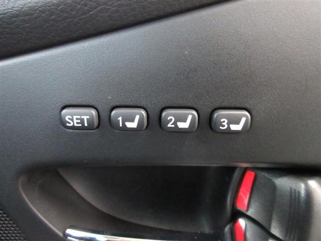 RX450h 4WD 革シート フルセグ HDDナビ DVD再生 ミュージックプレイヤー接続可 バックカメラ ETC ドラレコ LEDヘッドランプ ワンオーナー(12枚目)