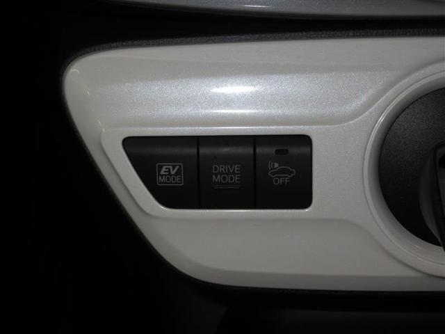 S LEDヘッドランプ ワンオーナー 記録簿(11枚目)