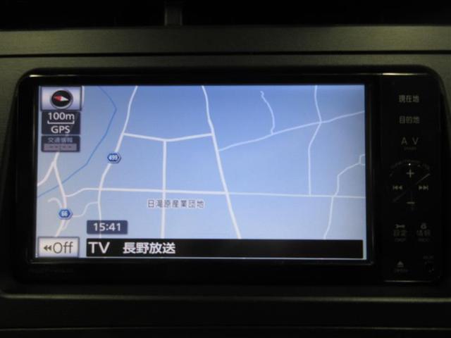 S ワンセグ HDDナビ DVD再生 ETC ワンオーナー 記録簿(8枚目)