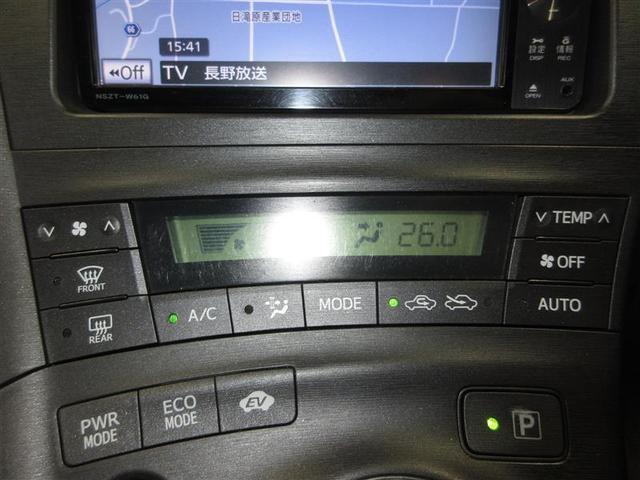 S ワンセグ HDDナビ DVD再生 ETC ワンオーナー 記録簿(9枚目)