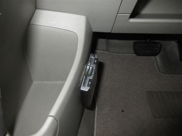 X 4WD ワンセグ メモリーナビ DVD再生 ミュージックプレイヤー接続可 ETC(13枚目)