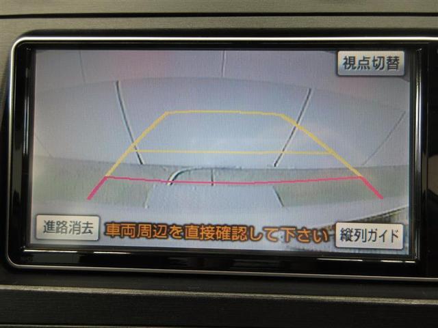 S ワンセグ HDDナビ DVD再生 ETC 記録簿(8枚目)