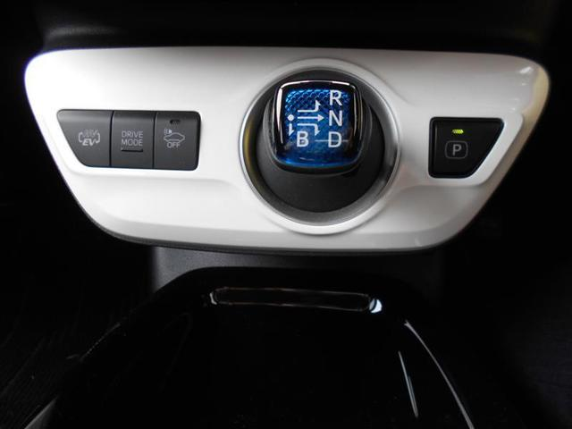 トヨタ プリウスPHV A 2年間走行無制限保証