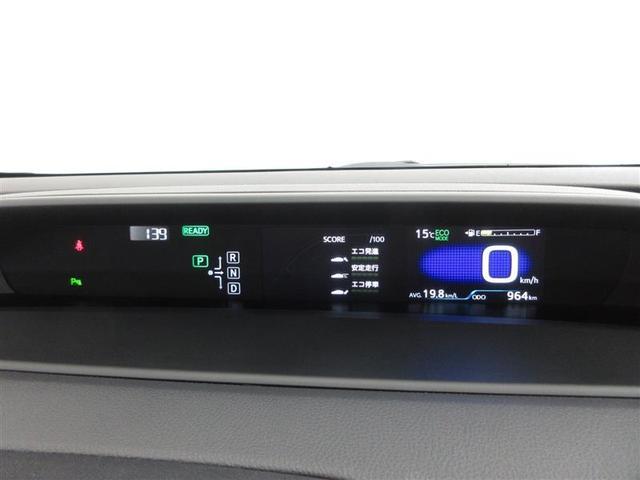 Sセーフティプラス 4WD 2年間走行無制限保証(7枚目)
