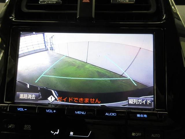 Sセーフティプラス 4WD 2年間走行無制限保証(9枚目)