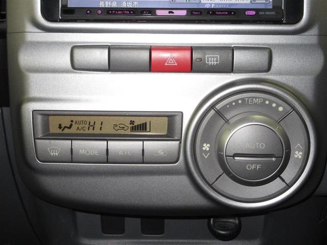 温度設定だけで後は自動制御のフルオートエアコンです。