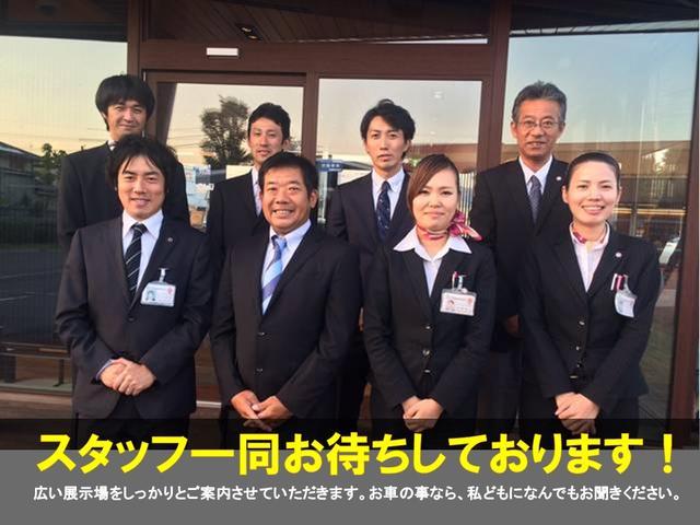 川中島店スタッフ一同、お待ちしております!