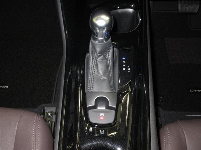 G-T 4WD 1年間走行無制限保証(11枚目)
