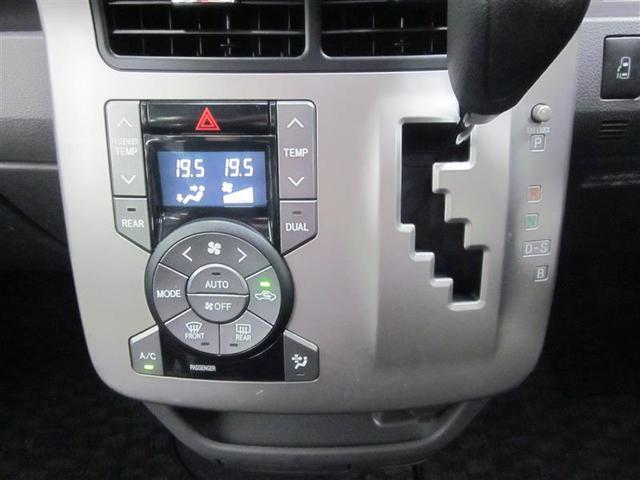 X Lエディション 4WD 1年間走行無制限保証(8枚目)