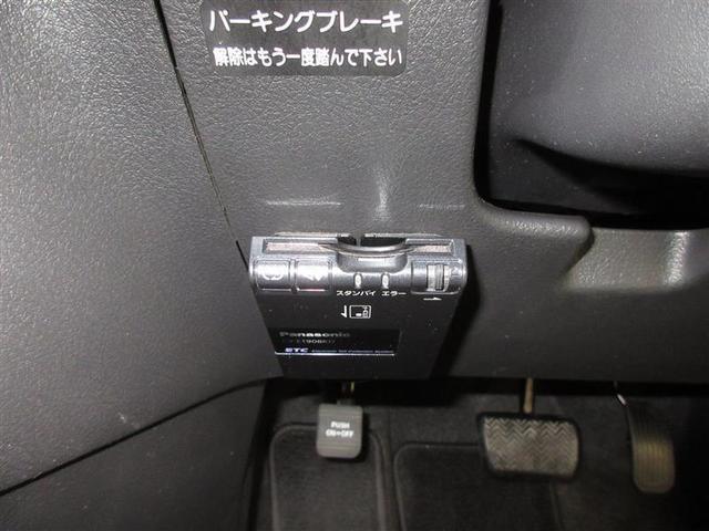 1.8X HIDセレクション 4WD 1年間走行無制限保証(13枚目)