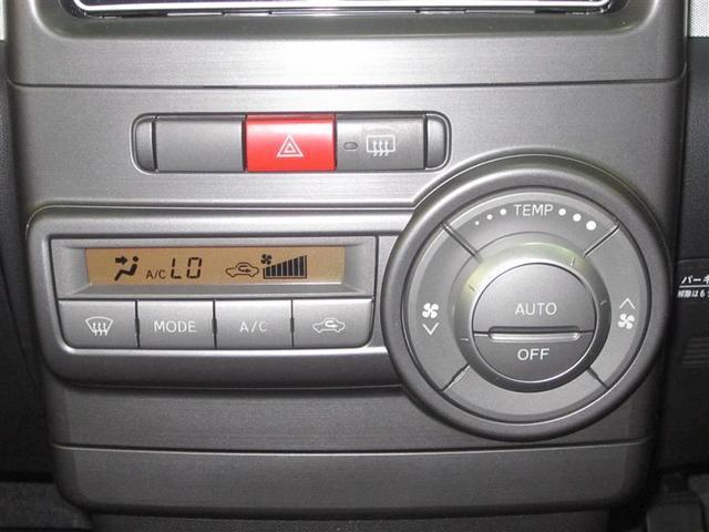 カスタム G 4WD 1年間走行無制限保証(9枚目)