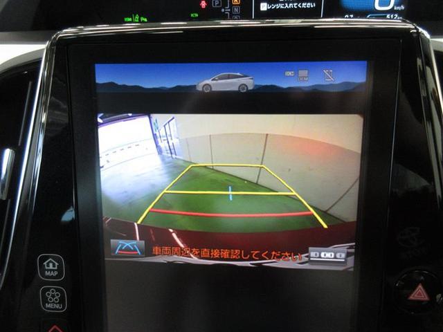 後方視界を確保し、スムーズなバックや駐車ができるバックモニター。