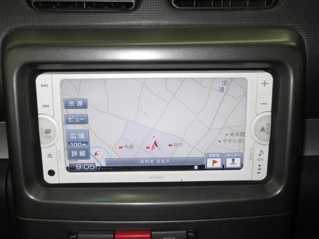 カスタム X 4WD 1年間走行無制限保証(7枚目)