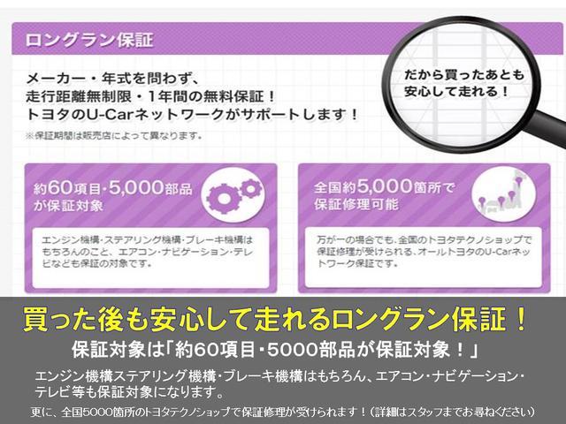 ZX G-フロンティア 後席モニター(26枚目)
