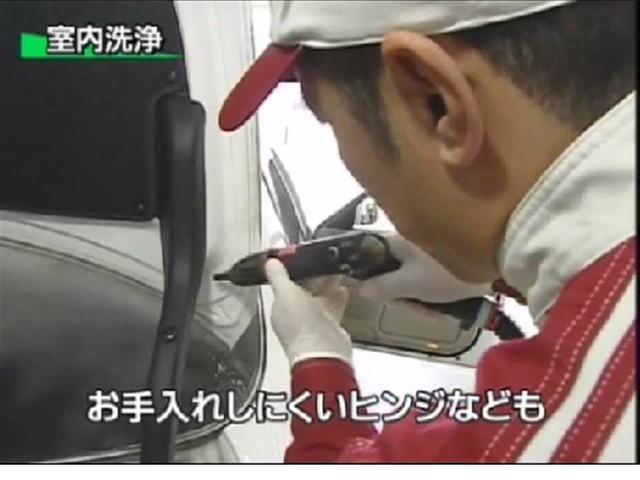 ZX G-フロンティア 後席モニター(59枚目)