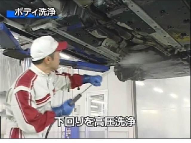 ZX G-フロンティア 後席モニター(64枚目)