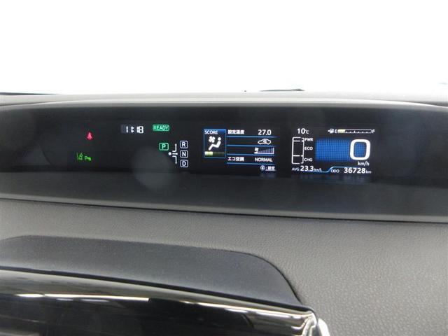 Sセーフティプラス ツートーン 4WD ワンセグ メモリーナビ ミュージックプレイヤー接続可 バックカメラ 衝突被害軽減システム ETC LEDヘッドランプ ワンオーナー 記録簿(7枚目)